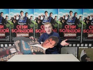 Секреты российского кино - Как привлечь звезду в ваш фильм