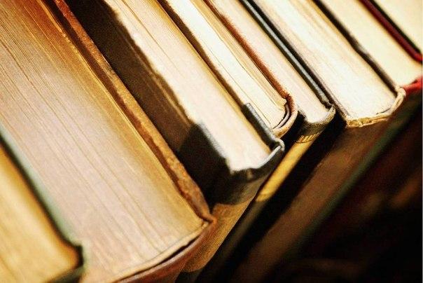 26 книг, которые должен прочитать каждый бизнесмен.Сотни книг проход