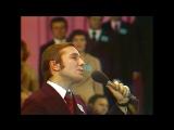 Геннадий Белов - Травы, травы (Песня 1974)