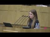 «Руслан Соколовский - идиот. Его надо лечить, а не судить». Речь Саши Спилберг в Госдуме