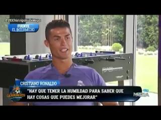 Криштиану Роналду и Хосеп Педрероль | Jugones
