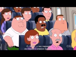 Гриффины(Family Guy) - Пушки
