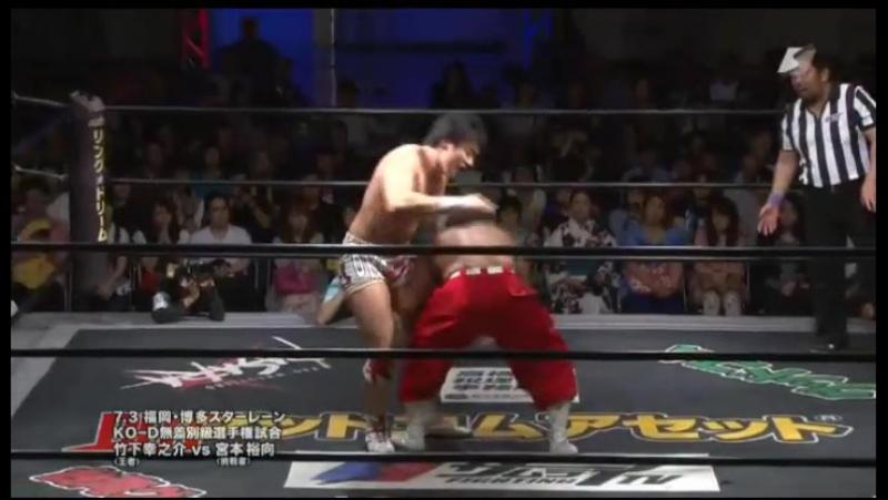 Konosuke Takeshita (c) vs. Yuko Miyamoto (DDT - Super Star Lane 2016)