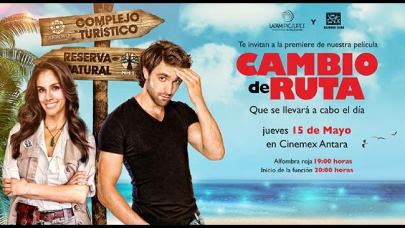 Каникулы в Мексике / Экскурсовод / Cambio de ruta (2014)