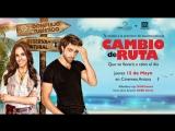 Каникулы в Мексике  Экскурсовод  Cambio de ruta (2014)