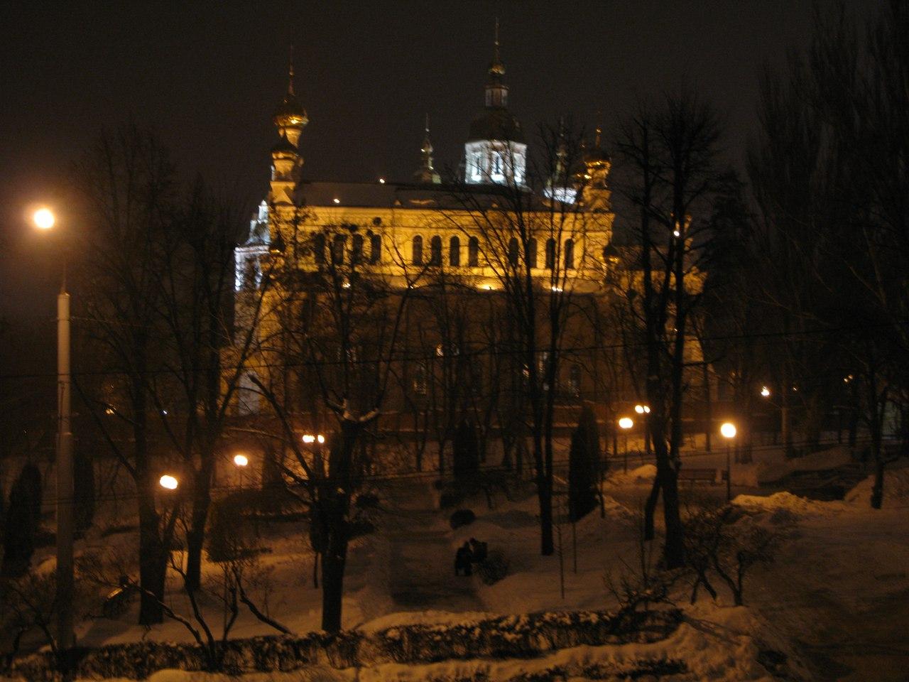 Жители Харькова показали красоту своего города