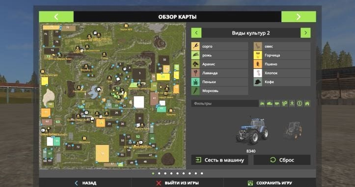 Карта Pleasant Valley v 1.4 RUS