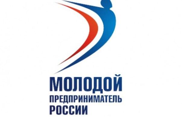В Брянске стартовал региональный этап всероссийского конкурса «Молодой