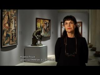 Марина Лошак о выставке «Лицом к будущему. Искусство Европы 1945–1968»