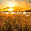 Dmitry Lubinets
