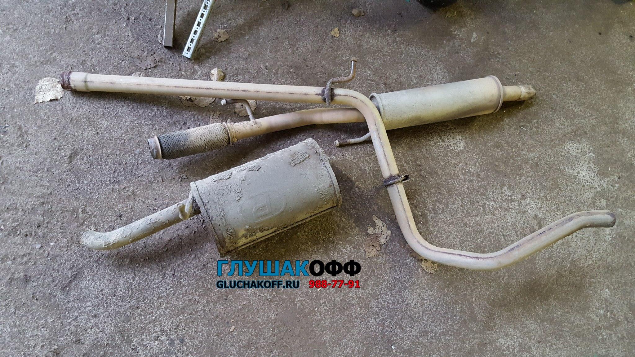 Тюнинг выхлопной системы - Škoda Fabia 1.2