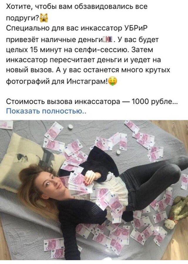 https://pp.userapi.com/c637517/v637517874/424f3/PyL-i2TPWxI.jpg