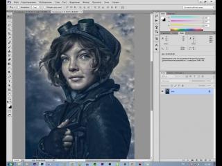 Photoshop CC 2015 портрет В стиле сериала «Готэм»