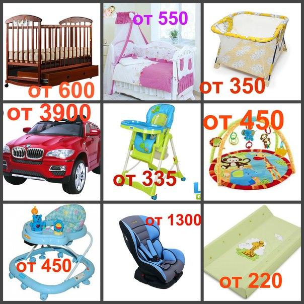 Все для новонароджених! Ціни оптовіНоворічна акція -150 грн на повний