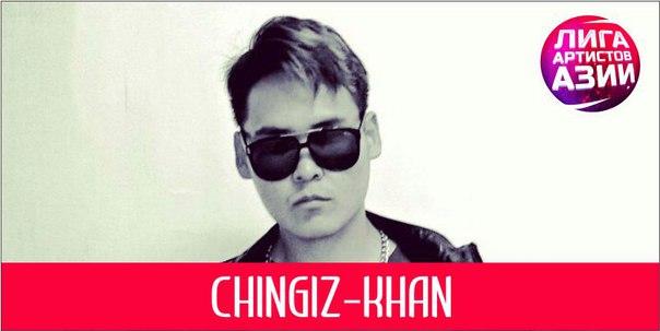Chingiz-Khan Тыва