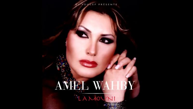 AMEL WAHBY LAMOUNI