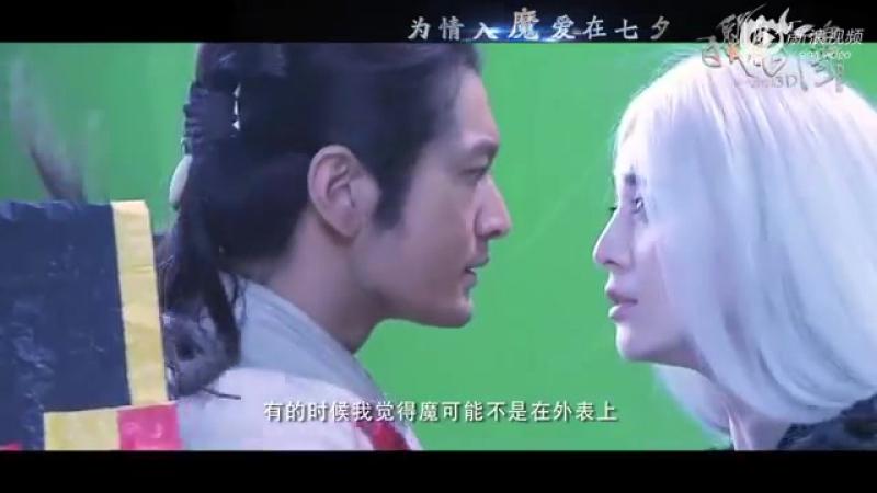 [TianYu] Съёмки фильма Беловолосая ведьма Лунного королевства