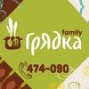 Ресторан «Грядка-FAMILY»