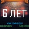EDM Radio © Official | www.edmradio.ru