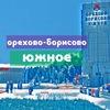 "Интернет-газета ""Орехово-Борисово Южное"""