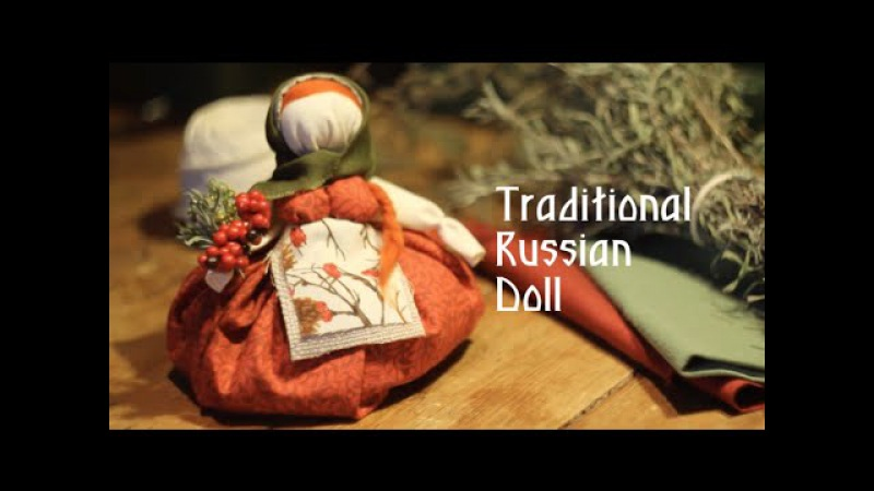 How to make Russian traditional doll Славянская кукла-оберег