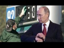 Путин требует снизить ЦЕНЫ на Бензин до 20 раз! Эпическое противостояние Pravda GlazaR...