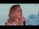 ЮЛЯ ПАРШУТА - АСТАЛАВИСТА  YULYA PARSHOOTA - ASTALAVISTA  NEW YEAR 2017  EUROPA PLUS TV