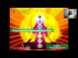 Валерий Синельников_Медитация на Божественный Свет