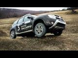 Что Может Дастер Играем в Дакар с Renault Duster 2017