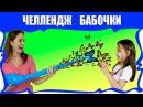ЧЕЛЛЕНДЖ Плюющийся Слон Игрушка для Девочек Elefun Game Hasbro Вики Шоу