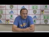 Послематчевая пресс конференция  главного тренера ФК