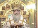 Проповедь Патриарха в неделю 33-ю по Пятидесятнице