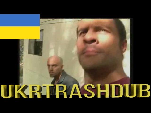 Boy Band Catalina Pt.6 (Ukrainian Version) [UkrTrashDub]
