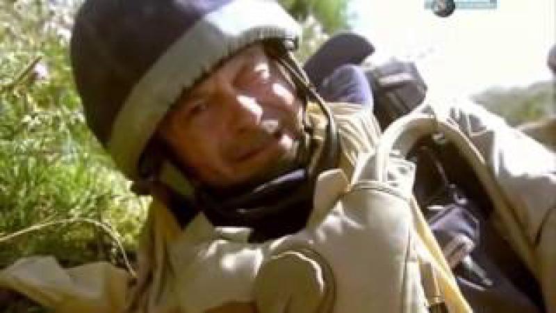 Росс Кемп в Афганистане - 2 серия