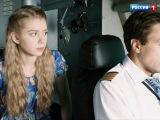 Она сбила летчика. Х/ф / Видео / Russia