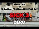 UFC 16 | Odessa, 3 tour | Sick 3 | DeRo