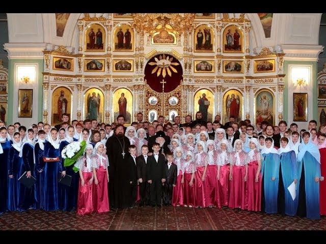 Фестиваль Духовной музыки. летопись Нафанаила