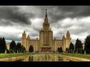 Городские Легенды. Москва - Сталинские Высотки