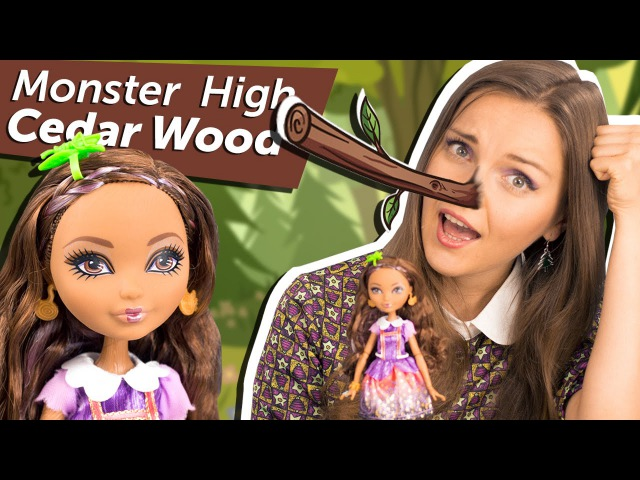 Cedar Wood Basic (Сидар Вуд Базовая) Ever After High Обзор и Распаковка \ Review BDB11