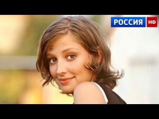 Судьба любовницы 2016 Мелодрамы русские 2016 новинки