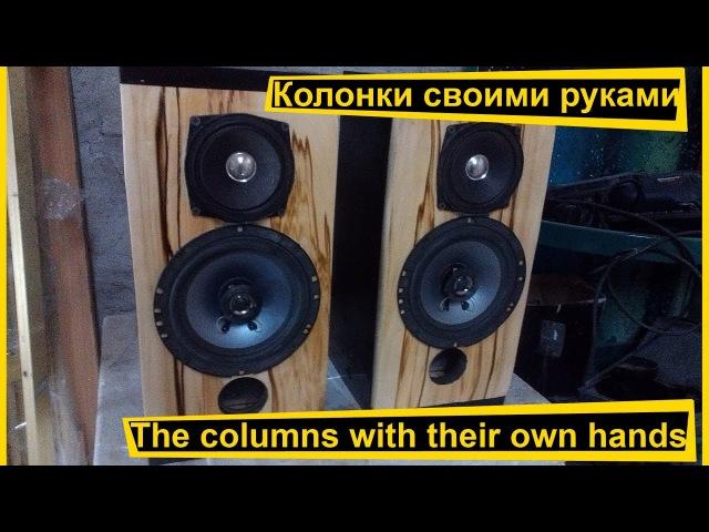 Корпус под колонки своими руками | Housing speakers with their own hands | VENKO wood rjhgec gjl rjkjyrb cdjbvb herfvb | housing