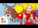 ❋КУКУТИКИ - 🎄НОВЫЙ ГОД 2017 -🎅 Веселая развивающая песня мультфильм для детей малышей про животных