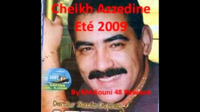 CHEB AZZEDINE EL GHALBA RAI CHLEF ORAN