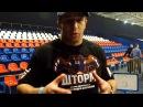 Дмитрий Смоляков. Вольник в UFC. Дополнительная попытка.