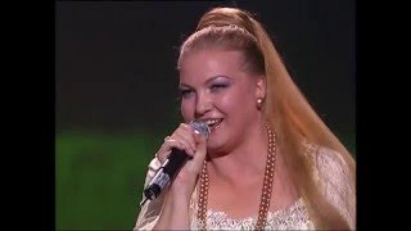 Гуси-лебеди - Людмила Николаева и ансамбль Русская душа
