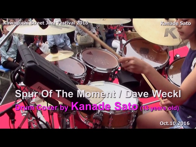 13歳中学生ドラマー 佐藤奏 Spur Of The Moment - Dave Weckl (Cover)
