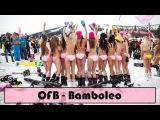 OFB - Bamboleo (#Пати Ракеты)