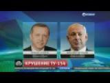 Мировые лидеры соболезнуют в связи с катастрофой Ту 154