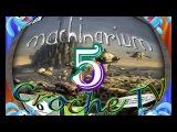 Machinarium прохождение Часть 5 конец HD