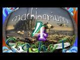 Machinarium прохождение Часть 4 HD